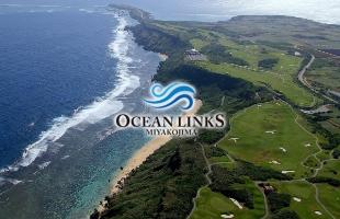 関連会社運営のオーシャンリンクス宮古島が特別料金でプレーできます。